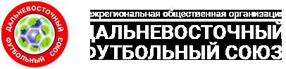 Дальневосточный футбольный союз
