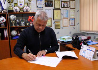 Заключен договор о сотрудничестве между МБУ СШОР №2 и АО ФК «Зенит»